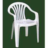 Buy cheap Outdoor Tables and Chairs Plastic Chair NR_ZC102 from wholesalers