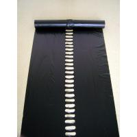 Buy cheap Agricultural perforated film biodegradable Mulching film with holes from wholesalers