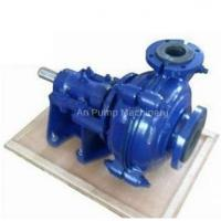 Buy cheap Rubber Slurry Pump Rubber Lined Slurry Pump from wholesalers