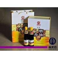 Buy cheap Stone sesame oil Gift product