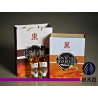 Buy cheap Gift virgin walnut oil product