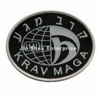 Buy cheap Woven Patch WP-09 from wholesalers
