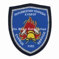 Buy cheap Woven Patch WP-11 from wholesalers