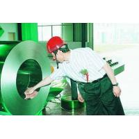 Buy cheap Cold rolling non-oriented silicon steel from wholesalers
