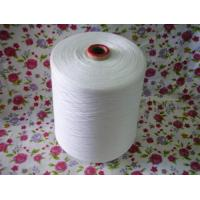 Wholesale Spun polyester yarn from china suppliers