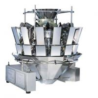 Buy cheap HS-14 heads combination weigher from wholesalers