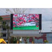 Buy cheap PH10 outdoor full color display from wholesalers