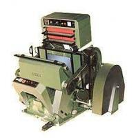 Wholesale Hot Foil Stamping Machines from china suppliers