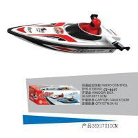 Buy cheap 4CH RC Boat - CT-4047 from wholesalers