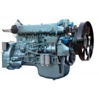 Buy cheap Products  Engine from wholesalers