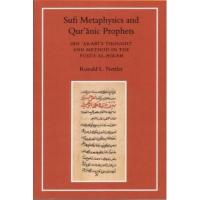 Buy cheap Sufi Metaphysics and Qur'anic Prophets from wholesalers
