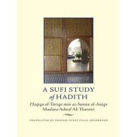 Wholesale A Sufi Study of Hadith from china suppliers