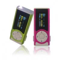 Buy cheap MP3 Players WGM3046 from wholesalers