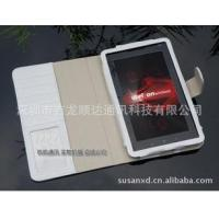 Wholesale TV Mobile Phone from china suppliers