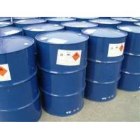 Buy cheap Organic Chemical Products from wholesalers
