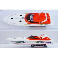 Buy cheap RC Boat RADIO CONTROL HIGH MARINE RACING BOAT from wholesalers