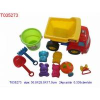Buy cheap SAND TOYS(9PCS) from wholesalers