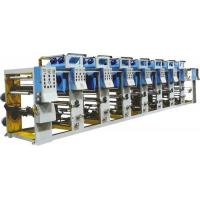 Wholesale Printing machine series from china suppliers
