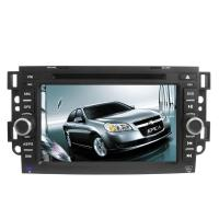 Buy cheap SD-6111 Special Car DVD/GPS Player for Chevrolet-Epica/Lova/Captiva from wholesalers
