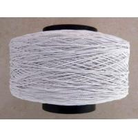 Wholesale Covered Yarn from china suppliers