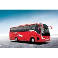 Buy cheap Coach from wholesalers