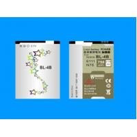 Buy cheap Battery NOKIA BL-4B from wholesalers