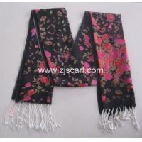 Buy cheap Wool Scarf from wholesalers
