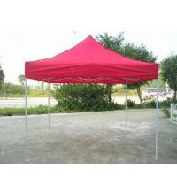 Buy cheap folding tent from wholesalers