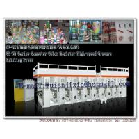 Wholesale GS-NS chromatography high-speed computer gravure printing machine (built-in retractable material). from china suppliers