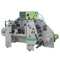 Seaming Machine Manufactures