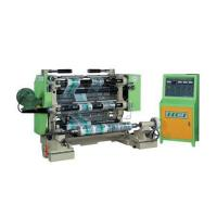Buy cheap Rewind Slitter from wholesalers