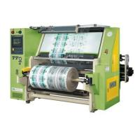 Buy cheap Rewind Machine from wholesalers