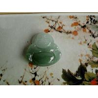 Buy cheap Jade Buddhas from wholesalers