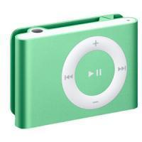 Buy cheap Apple iPod Shuffle 1GB MP3 Player MB229ZY A from wholesalers
