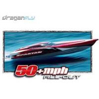 Electric RC Cars, Trucks & Boats Manufactures
