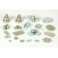 Buy cheap Disc sintered ndfeb magnet from wholesalers