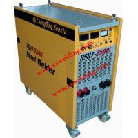 ChongQing SanXia Welding Machine Factory CE Approval Stud Welding Machine 2500i