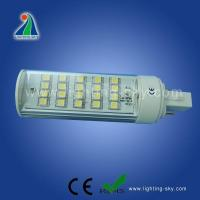 Wholesale LED Horizontal Light from china suppliers