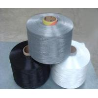 Buy cheap Polyester yarns product
