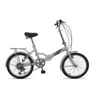 """CHAMPION"" 20"" 6 SPEED FOLDING BICYCLE Manufactures"