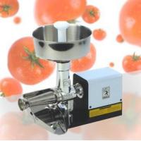 Buy cheap O.M.R.A. Mini Home Electric Tomato Milling Machine - (2500) from wholesalers