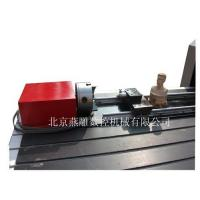 Buy cheap cylinder engraving machine from wholesalers