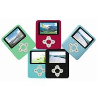 Buy cheap 1.8 Screen MP4 Player from wholesalers