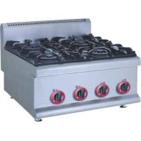 Wholesale Catering from china suppliers