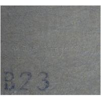 Special recommendation B23 0.35mm grey long fiber with cold bonding