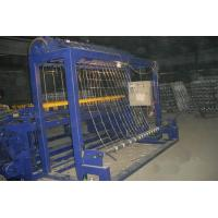 Buy cheap Full Automatic Grassland Fence Netting Machine from wholesalers