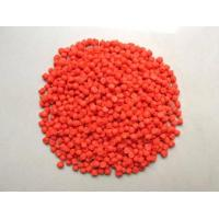 Buy cheap Recycled PVC Granules from wholesalers