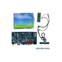Buy cheap LCD with AV LCD KITS from wholesalers