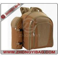 Buy cheap Deluxe Picnic Backpack from wholesalers