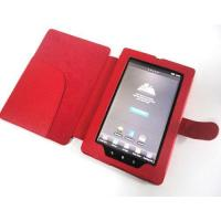 Buy cheap E-book reader bag from wholesalers